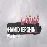 Khartouni Hamid Serghini MP3