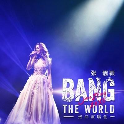 張靚穎 - BANG THE WORLD (Live)