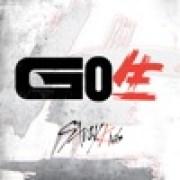 download lagu Stray Kids Mixtape : Gone Days