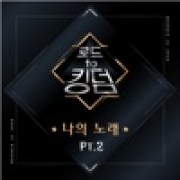 download lagu Golden Child WANNABE [Sampling Version (Paganini: Caprices No. 24 in A Minor, Op. 1)]