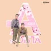 download lagu Adista Sakura