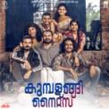 Free Download Sushin Shyam & Sithara Krishnakumar Cherathukal Mp3