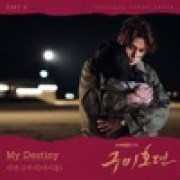 download lagu MIYEON My Destiny (Inst.)