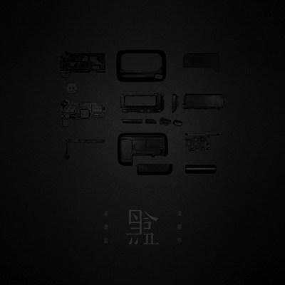 麥浚龍 & 韋羅莎 - 黑盒 - Single