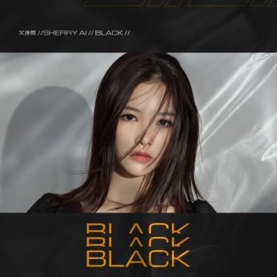 艾詩雨 - Black - Single