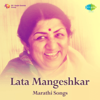 Malvoon Tak Deep Lata Mangeshkar MP3