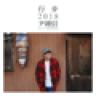 Yoon Jong Shin - Slow Starter