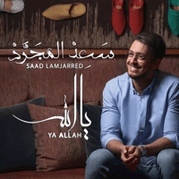 Ya Allah Saad Lamjarred MP3