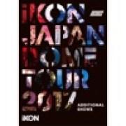 download lagu iKON APOLOGY (iKON JAPAN DOME TOUR 2017 ADDITIONAL SHOWS) [JP version]