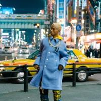 GOKU - Single - Jaden Smith