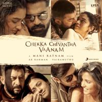 Mazhai Kuruvi A. R. Rahman MP3