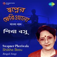 Jakhan Samai Thamke Shikha Basu