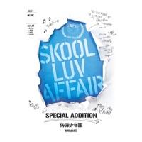 Skool Luv Affair (Special Edition) - BTS mp3 download