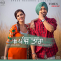 Free Download Diljit Dosanjh 5 Taara Mp3