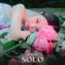 SOLO - JENNIE (from BLACKPINK) - JENNIE (from BLACKPINK)