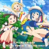 TVアニメ「三ツ星カラーズ」オープニングテーマシングル『カラーズぱわーにおまかせろ!』 - EP