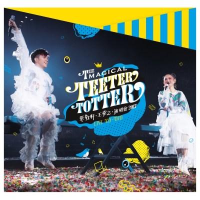 張敬軒 & 王菀之 - The Magical Teeter Totter 張敬軒‧王菀之 演唱會 2017