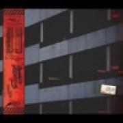 download lagu Hello Meteor Kairos