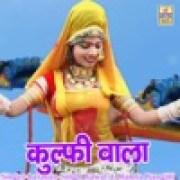 Laxman Singh Rawat & Mamta Rangiili - Kulfi Walawidth=