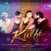 Bappi Lahiri, Rekha Rao & Aryamit Pal - Kulfiwidth=