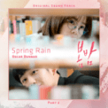 Free Download Oscar Dunbar Spring Rain (From 'One Spring Night' [Original Television Soundtrack], Pt. 2) Mp3