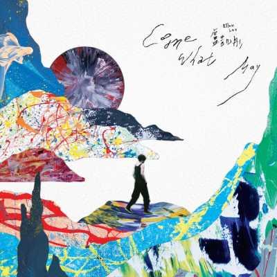 盧凱彤 - Come What May - EP