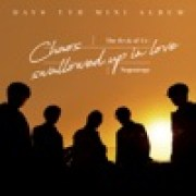 download lagu DAY6 above the clouds