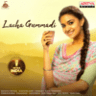 "Thaman S. & Sri Vardhini - Lacha Gummadi (From ""Miss India"") - Single"