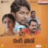 Kaala Bhairava - Colour Photo (Original Motion Picture Soundtrack)