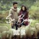 "Anirudh Ravichander & Ananthakrrishnan - So Baby (From ""Doctor"")"