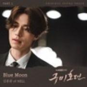 download lagu Kim Jong Wan Blue Moon
