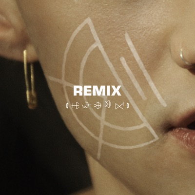 If You're Over Me (Remix) - Years & Years & Key (SHINee) mp3 download