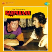 Maina Bol Rahi Asha Bhosle & Kumar Sanu