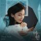 Park Sun Yae - Dear Son