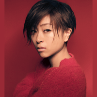Anata Utada Hikaru MP3
