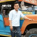 Free Download Noven Belleza Sino Ako Mp3