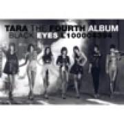 T-ara - Goodbye, Okwidth=