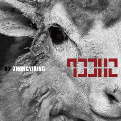 張藝興 - LAY 02 SHEEP