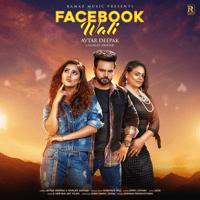 Facebook Wali Avtar Deepak & Gurlej Akhtar