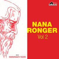 Kangal Aamare Kangal Geeta Ghatak MP3