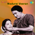Free Download T. M. Sounderarajan & P. Leela Vaanga Machan Vaanga Mp3