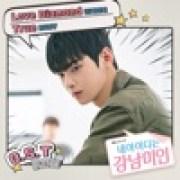 download lagu Weki Meki Love Diamond (Instrumental)