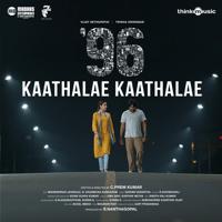 Kaathalae Kaathalae (From