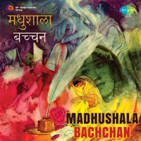 Sun Kal Kal Chhal Chhal Manna Dey