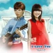 download lagu AKMU I Love You
