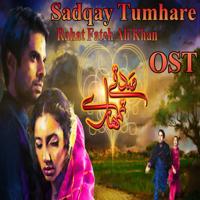 Sadqay Tumhare (From