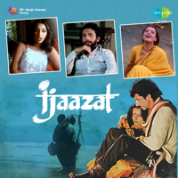 Katra Katra (with Dialogues) Naseeruddin Shah, Rekha & Asha Bhosle