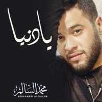 Ya Dnya Mohamed Alsalim MP3