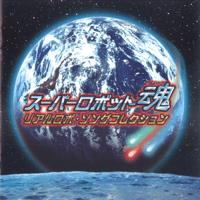 Eternal Wind - Hohoemi ha Hikaru Kaze no Naka (Mobile Suit Gundam Formula 91) [Live] Hiroko Moriguchi