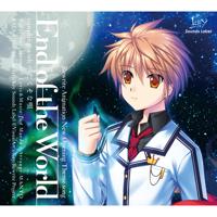 End of the World Anri Kumaki MP3